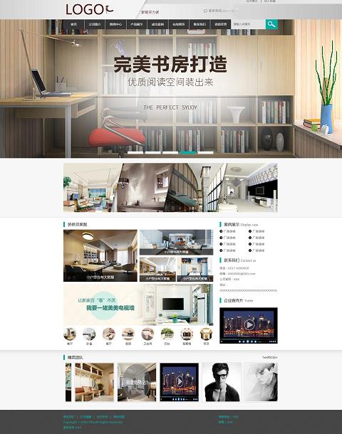 红白色建筑装修设计公司网站织梦dede模板源码插图