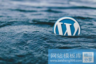 WordPressr引用加载PHP模板方法 (https://www.wpzt.net/) WordPress基础教程 第1张